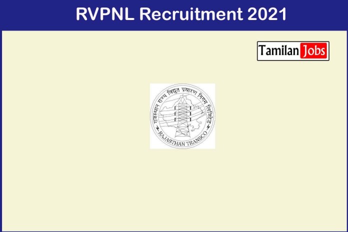 RVPNL Recruitment 2021 Out – Apply 1295 Junior Accountant Jobs