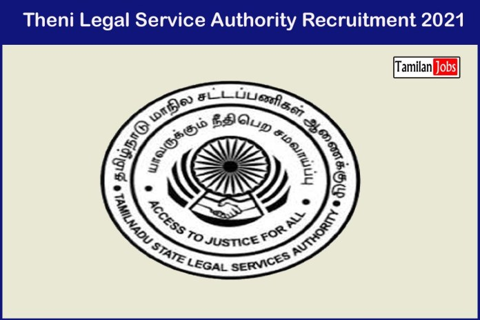 Theni Legal Service Authority Recruitment 2021 Out – Apply 50 Para Legal Volunteers Jobs