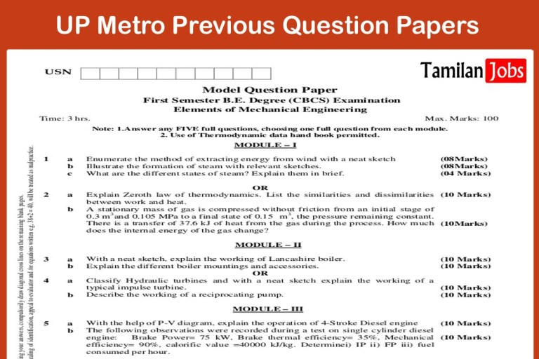 UP Metro Previous Question Papers @ lmrcl.com