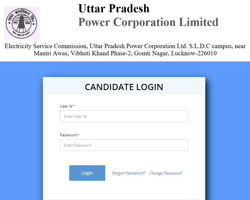 UPPCL TG2 Admit Card 2021