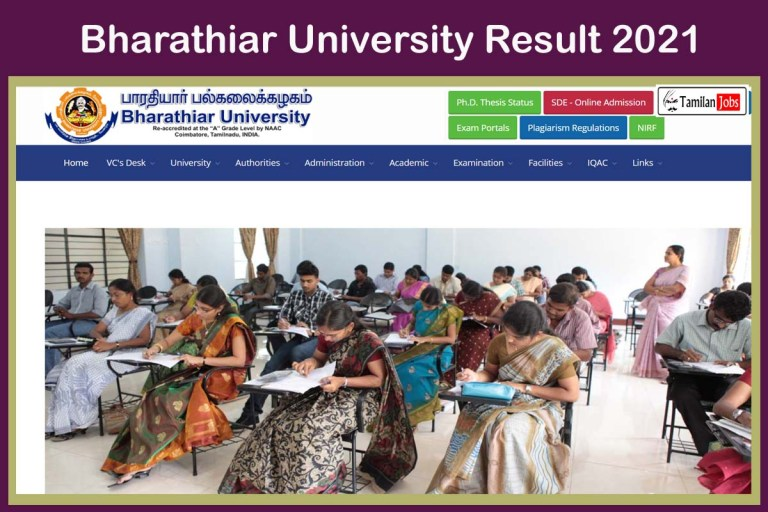 Bharathiar University Result 2021 (Released) @ b-u.ac.in | Check UG PG Results
