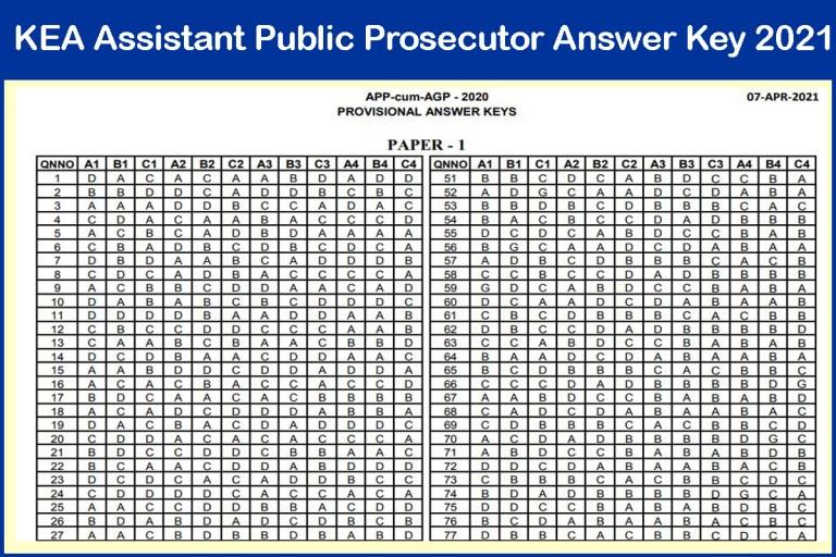 KEA Assistant Public Prosecutor Answer Key 2021 (Released) | Download Exam Key @ kea.kar.nic.in