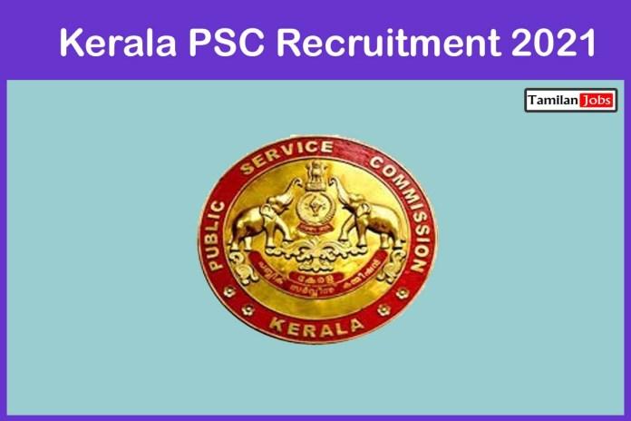 Kerala PSC Recruitment 2021 Out – Apply Online Various High School Teacher Jobs