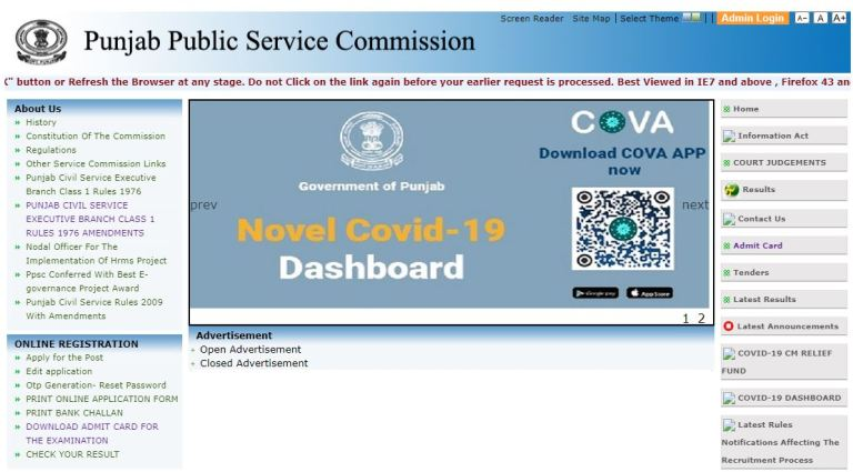 PPSC CCE Physical Test Date 2021 (Out) @ ppsc.gov.in