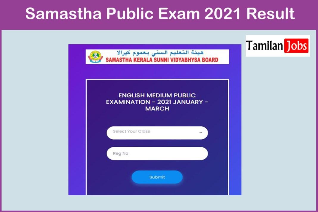 Samastha Public Exam 2021 Result