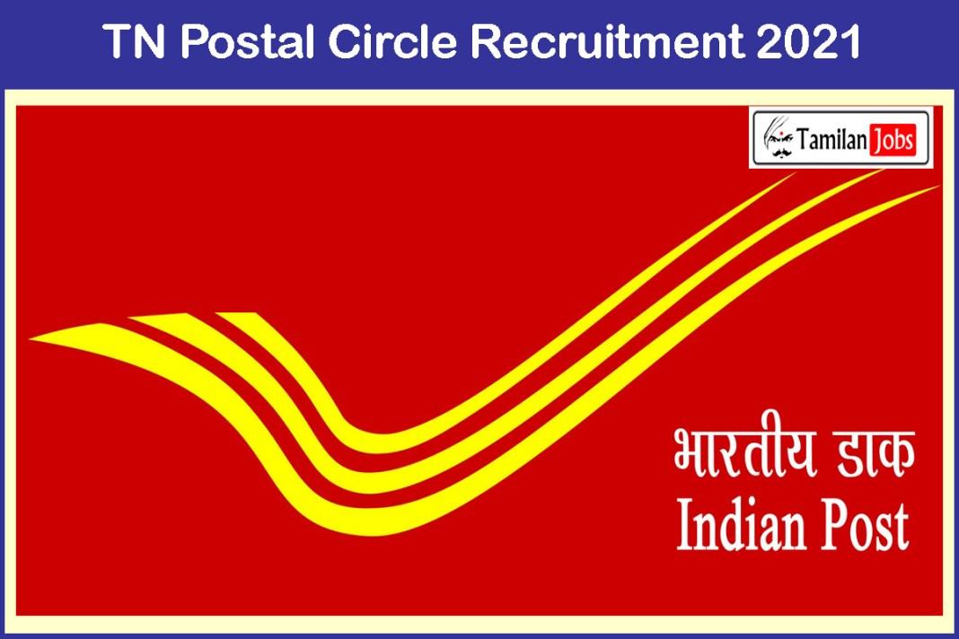 TN Postal Circle Recruitment 2021