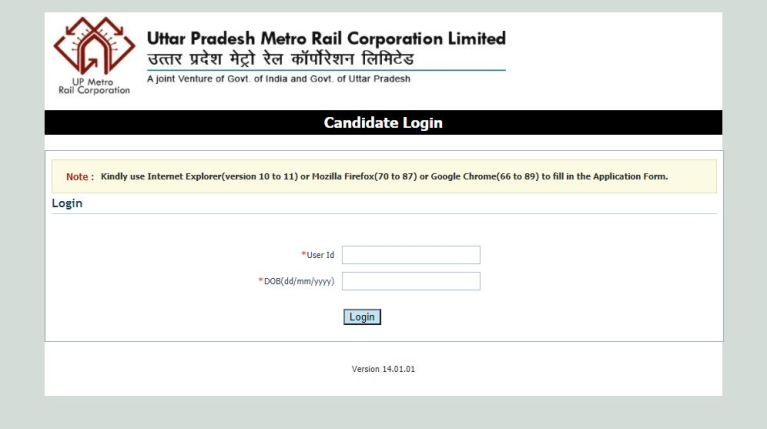 UP Metro Admit Card 2021 (Out), UPMRC SCTO, Maintainer, Assistant Manager Exam Date