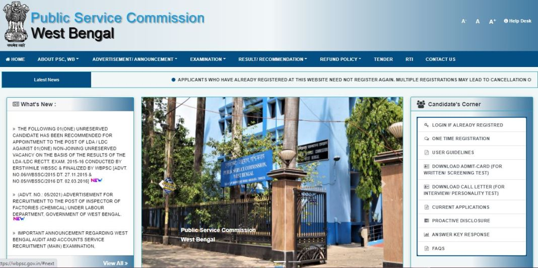 WBPSC Audit and Accounts Service Admit Card 2021