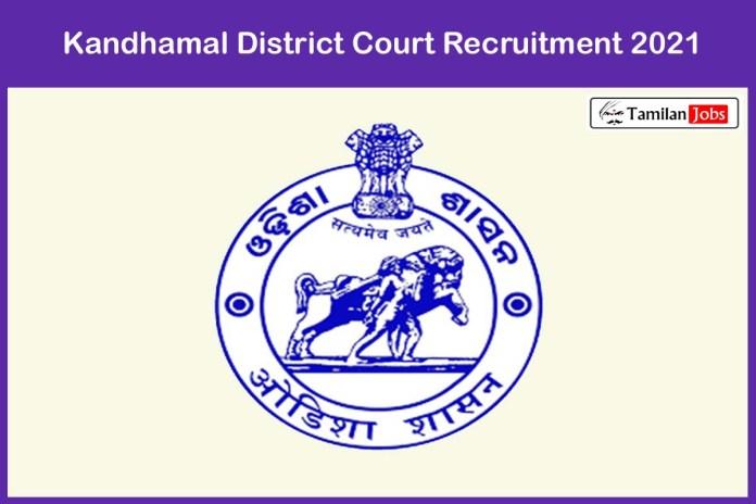 Kandhamal District Court Recruitment 2021 Out – Apply Offline 43 Stenographer Jobs