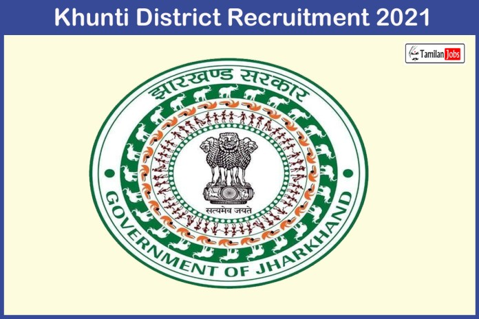 Khunti District Recruitment 2021 Out – Apply Online 28 Clerk, JE Jobs