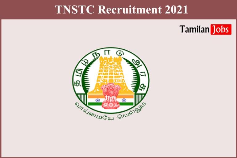 TNSTC Recruitment 2021 Out – Apply Online 10 Fitter Jobs