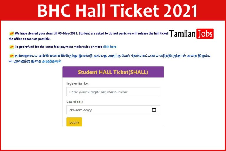 BHC Hall Ticket 2021 (OUT) | Check UG PG Exams Date Here