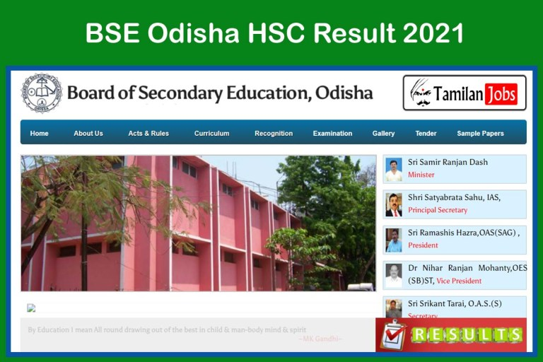 Odisha BSE 10th Result 2021 Released @ bseodisha.nic.in | Check it Now