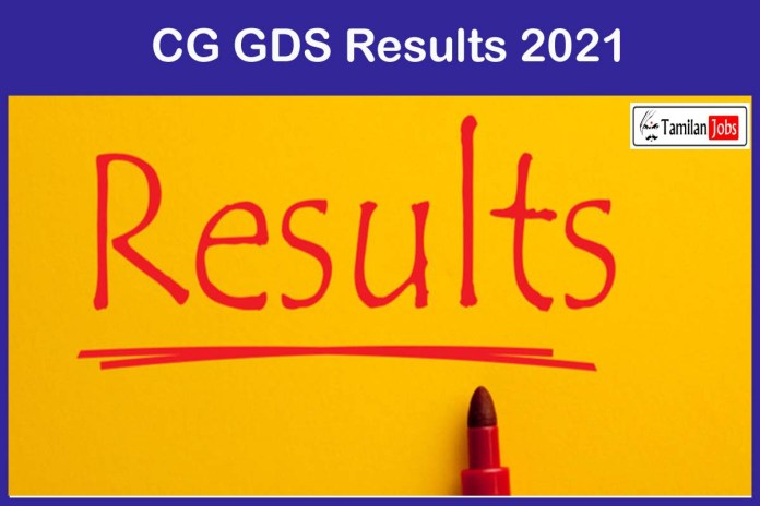 CG GDS Results 2021 Released Soon @ appost.in | Check Merit List & Cutoff Marks Now!