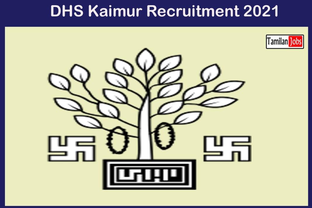 DHS Kaimur Recruitment 2021
