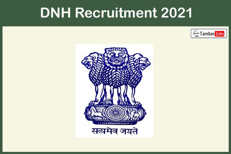 DNH Recruitment 2021 Out – Apply Online 13 Anganwadi Worker Jobs