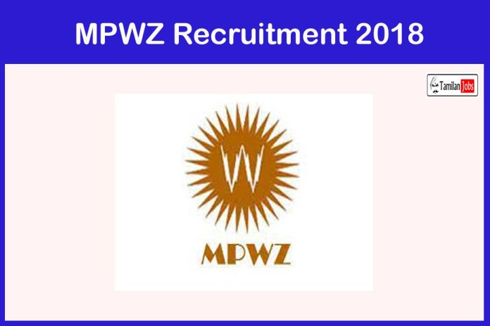 MPWZ Recruitment 2018 Out – Apply Online 19 Assistant Engineer Jobs