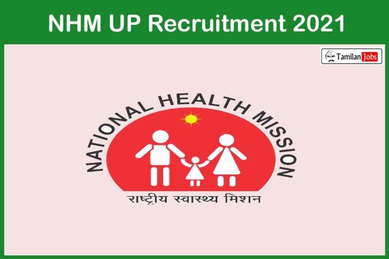 NHM UP Recruitment 2021 Out – Apply Online 3620 Medical Officer Grade II Jobs