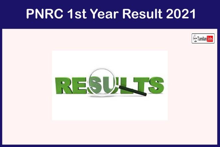 PNRC 1st Year Result 2021 {NEW} @ www.pnrconline.in   Check Here!!