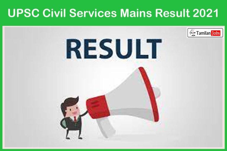 UPSC Civil Services Mains Exam Result 2021 {OUT} | Check Selection List Details!!