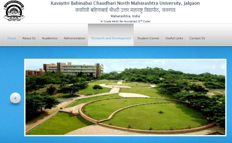 NMU Engineering Result 2021 (OUT) | Students can check this article