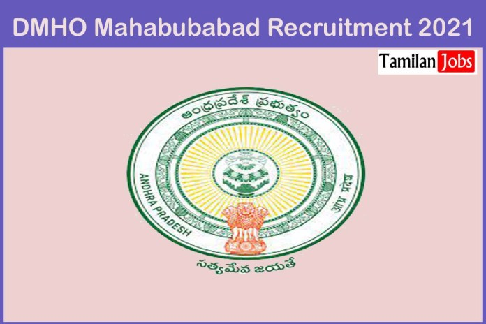 DMHO Mahabubabad Recruitment 2021 Out – Apply For 66 ANM Jobs