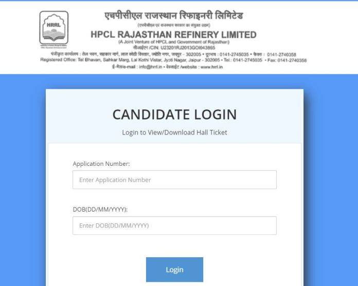 HPCL Rajasthan Refinery Admit Card 2021 Released | Check Exam Date @ hrrl.in