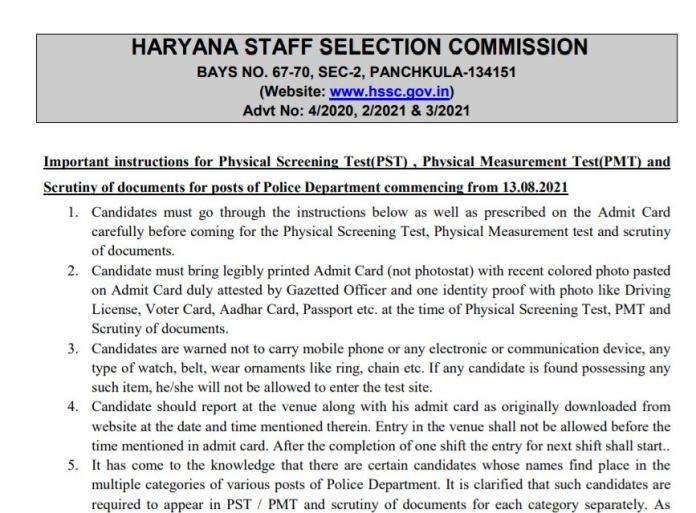 Haryana Police Commando Physical Admit Card 2021 | Check Full Details here