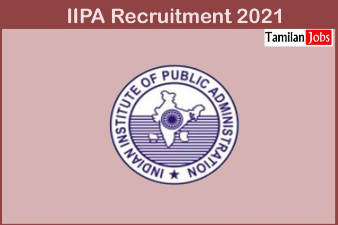 IIPA Recruitment 2021 Out – Apply For 11 Supervisor and other Jobs