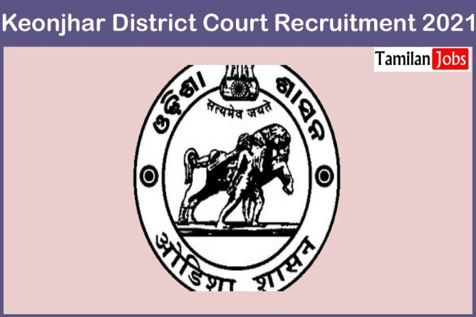 Keonjhar District Court Recruitment 2021 Out – Apply For 21 Driver, Typist and others Jobs