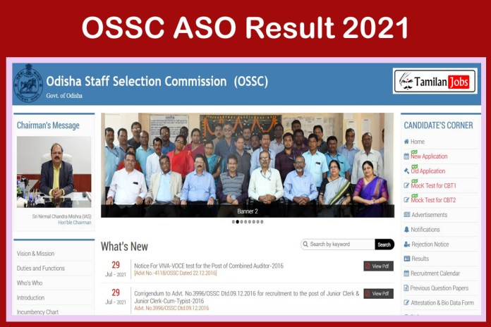 OSSC Assistant Scientific Officer Result 2021   Check ASO Cut Off Marks, Merit List Details Here