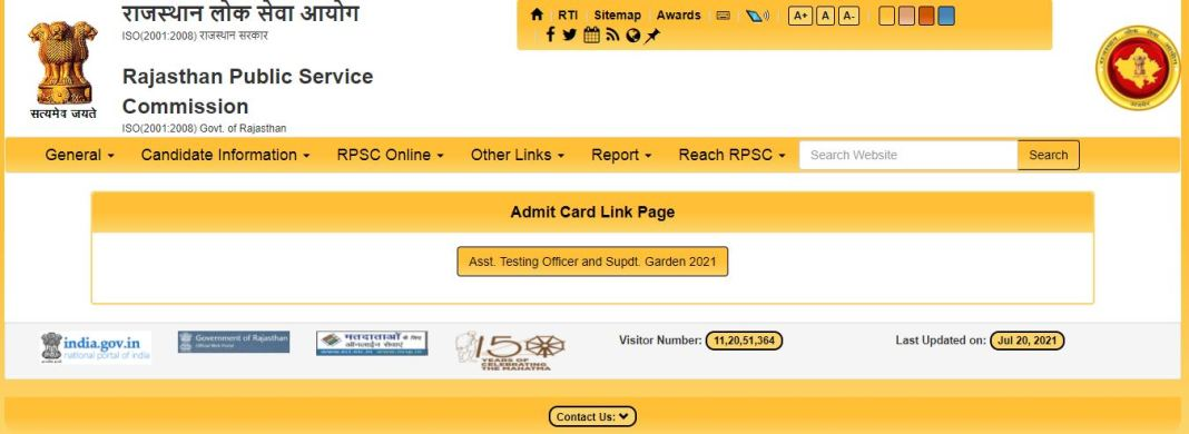 RPSC Assistant Testing Officer Admit Card 2021