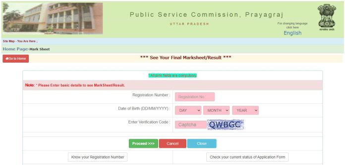UPPSC PCS Marksheet (Out) @uppsc.up.nic.in, Check State/Upper Subordinate Services Cut Off Marks