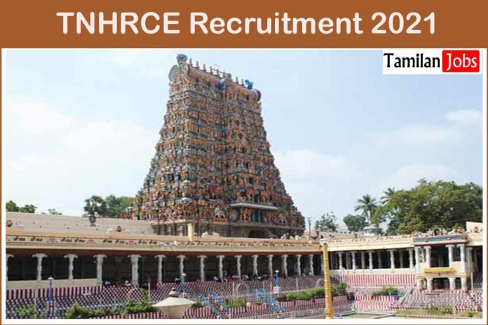TNHRCE Tirunelveli Recruitment 2021 Out – Apply For Various Oduvar Jobs