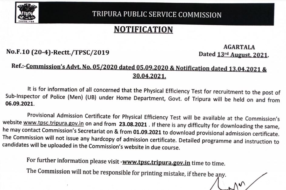 TPSC SI PET Admit Card 2021