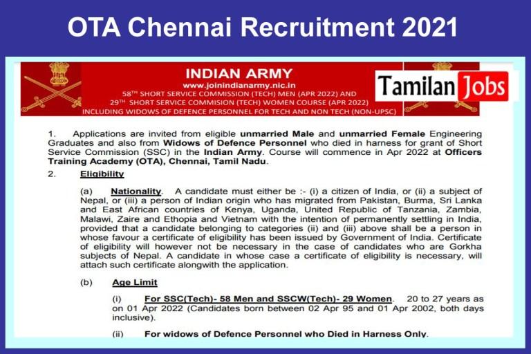 OTA Chennai Recruitment 2021 Out – Apply Online 191 SSC Tech Jobs
