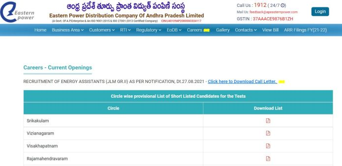 APEPDCL JLM Provisional Result 2021 {Declared}   Check Selection List Details