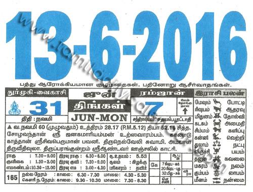 Tamil Daily Calendar.Tamil Daily Calendar Year 2013 How To Make A Calendar Java