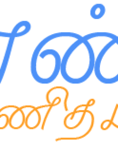 Tamil numerology also south indian name number calculations rh tamildi