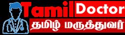 Tamil Doctor Tamil Doctor Tips - Tamildoctor.com - Tamil