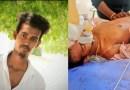 இராமநாதபுரம்: மர்ம கும்பலால் இளைஞர் குத்திக் கொலை