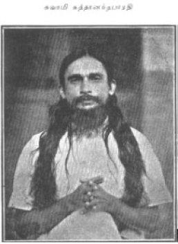 kavi yogi suddhananda bharati