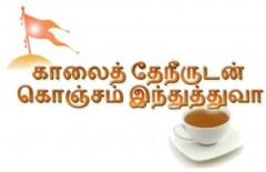 morning_hindutva