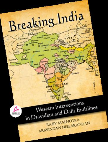 breaking_india_book_cover