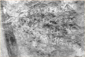 chera-inscriptions-of-the-sangam-age-at-pugalur-deciphered-1965