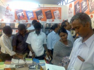 kovai-bookfair1