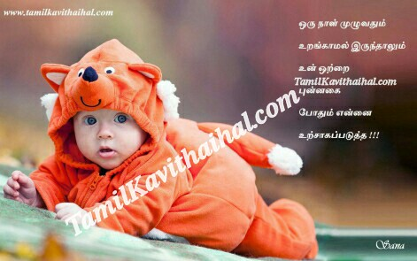 Girl Propose To Boy Wallpaper With Quotes Cute Baby Girl Sleeping With Smile Hd Photos Images
