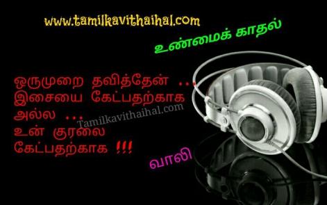 Sad Boy And Girl Hd Wallpaper Tamil Kavithaihal