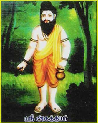 tamil month of birth markazhi tamil birth star aayilyam duration of