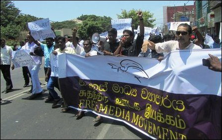 chairman meaning in tamil hula chair gif tamilnet: 31.07.14 media groups protest against sl military's shadow war on eezham journalists